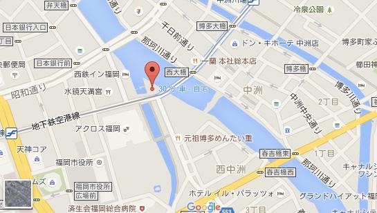 【福岡】西中洲の水上公園の休憩施設にbillsが西日本初出店。人の流れが変わりそう___え、まだ知らんの?
