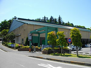 300px-Yoshida_Memorial_Tennis_Training_Center