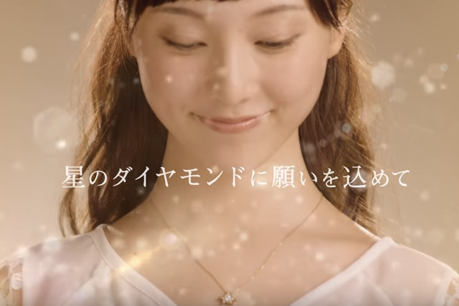 Wish_upon_a_star_×星の王子さまと私TVCM_-_YouTube
